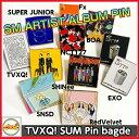 送料無料! [ SUM ARIST ALBUM ] ピンバッチ smtown_sum TVXQ! SUPERJUNIOR SHINee EXO SNSD Fx ...