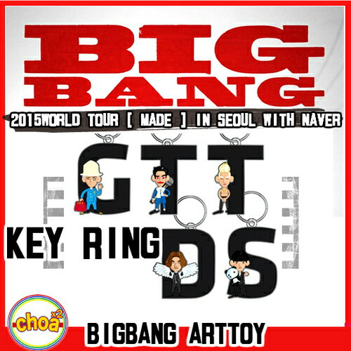 BIGBANG 【 ART TOY キーリング 】(メンバー選択可)2015 WORLD TOUR [MADE] IN SEOUL WITH NAVER 公式グッズ