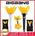 BIGBANG 公式グッズ 当店NO.1!ジードラゴン bigbang g-dragon ペンライト ビッグバン ビッグバン ペンライト