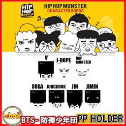 BTS HIPHOP MONSTER キャラクター PP Holder クリファイル BTS -防弾少年団 バンタン bts 公式グッズ
