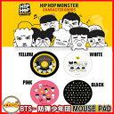BTS HIPHOP MONSTER キャラクターマウスパッド BTS -防弾少年団 バンタン bts 公式グッズ