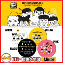 BTS HIPHOP MONSTER キャラクター MIRROR BTS -防弾少年団 バンタン bts 公式グッズ