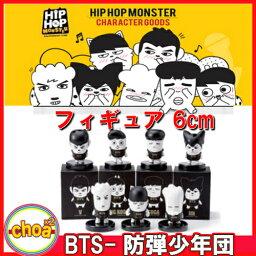 BTS HIPHOP MONSTER 6cm キャラクター フィギュア BTS -防弾少年団 バンタン bts 公式グッズ