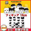 BTS HIPHOP MONSTER 16cm キャラクター フィギュア BTS -防弾少年団 バンタン bts 公式グッズ