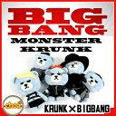 BIGBANG X KRUNK [MONSTER] VER. BEAR ぬいぐるみ (メンバー選択可) 2015 WORLD TOUR [MADE] IN SEOUL WITH NAVER 公式グッズ bigbang 公式グッズ