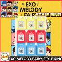 送料無料!EXO MELODY FAIRY-STYLE RING メンバー別選択 SUM 公式グッズ exo 音楽妖精