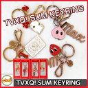 東方神起 [ SUM:TVXQ! ] KEY RING 公式グッズ UKNOW MAX CARD SURISURI #SMTOWN_SUM