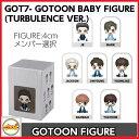 送料無料!GOT7- GOTOON BABY FIGURE ...