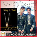 楽天SHOP choax2東方神起 TVXQ Official Jewlery / リング+チェーン TVXQ! The King ジュエリー 公式 WhiteGold ring tvxq accessory