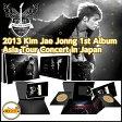 送料無料!JYJ ジェジュン 2013 Kim Jae Joong 1st Album Asia Tour Concert in Japan DVD コード1、3 jyj キム ジェジュン DVD