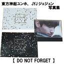 東方神起 ユノ ユンホ,JYJ ジェジュン 【 DO NOT FORGET 】 韓国 ファンサイト制作写真集