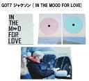 GOT7 ジャクソン [IN THE MOOD FOR LOVE ] 韓国 ファンサイト写真集 GOT7 グッズ got 写真