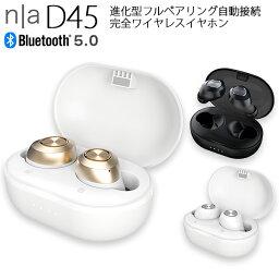 n a D45 進化型フルペアリング自動接続 完全ワイヤレスイヤホン TWS bluetooth5.0 高性能アンテナ 超軽量4.5g 高性能集音マイク内蔵 ハンズフリーステレオ通話 高音質AAC カナル型 両耳 ブルートゥース5.0 箱収納自動充電