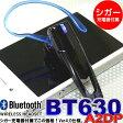 Bluetooth ブルートゥース ハンズフリー ワイヤレスイヤホンマイク 高機能ヘッドセット Bluetooth イヤホン シガーチャージャー付きで嬉しい価格設定 【 SEIWA セイワ BT630 】