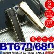 ショッピングbluetooth 高機能ヘッドセット Bluetooth イヤホン 2マイクにノイズキャンセル シガー充電器付属 【 SEIWA セイワ BT670(ブラック)BT680(ホワイト) 】ブルートゥース ハンズフリー ワイヤレスイヤホンマイク V4.0 HSP HFP A2DP AVRCP SCMS-T 02P19Dec15