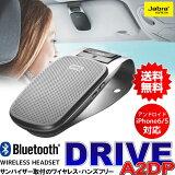 ������̵���ۥ���Х���������դ����ֺܤ������äⲻ�ڤ� �֥롼�ȥ����� �ϥե �إåɥ��å� �� Jabra/����֥� DRIVE ��Bluetooth �磻��쥹 ����ۥ� �֥롼�ȥ����� Bluetooth V3.0 HSP HFP A2DP 02P27May16