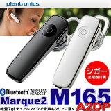 【】轻量蓝牙!Bluetooth 无线 耳机头戴式耳机【purantoronikusu M165】Bluetooth(蓝牙)hands free Android i[【】 軽量ブルートゥース!Bluetooth ワイヤレス イヤホン ヘッドセット【プラントロニクス M165】Blu