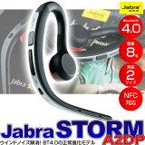 Bluetooth イヤホン ブルートゥース イヤホン デュアルマイクで驚くほど軽い 片耳ヘッドセット ハンズフリー ワイヤレスイヤホンマイク 【 Jabra ジャブラ STORM 】