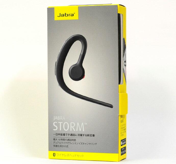 Oreillette Bluetooth V4 0 Jabra Storm: À�楽天市場】日本語音声ガイド&DPSテクノロジー&音楽/ワンセグ音声再生対応のBluetooth Â�ヤホン