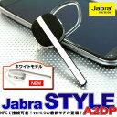 「送料無料」Bluetooth ブルートゥース ヘッドセット ワイヤレス イヤホン ハンズフリー 【Jabra ジャブラ STYLE 】【bluetooth イヤホン】【ヘッドセット bluetooth】【イヤホンマイク】02P01Oct16