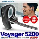 最高のノイズキャンセル、4マイク+DSP搭載! ブルートゥース ワイヤレスイヤホン 通話 iPhone6、アンドロイド スマホに 片耳 Bluetooth ハンズフリー ヘッドセット 【 Plantronics プラントロニクス Voyager 5200 】05P03Sep16