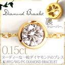 ランキング ゴールド ダイヤモンド ブレスレット レディース フクリン ダイアモンド