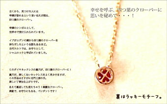 �ڥ�ӡ��ͥå��쥹��K18YG/WG/PG��ӡ��ͥå��쥹����ӡ��ڥ�����/�ͥå��쥹/���ե�/�ץ쥼���/���/��γ��/�뺧��/´�ȼ�/���ؼ��ڳڥ���_�����ۡ�RCP�ۡ�0405_���奨�������������ۼ����-k18ygrubynecklace-