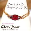 ピンクゴールド/リング/指輪/ゆびわ/リング/ガーネット