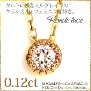 ゴールド ダイヤモンド ネックレス ペンダント プレゼント シリーズ