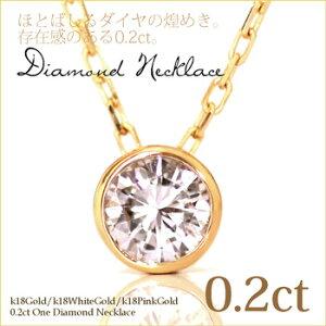 ゴールド ダイヤモンド ネックレス ペンダント シリーズ