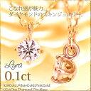 ゴールド ダイヤモンド ネックレス プレゼント シリーズ