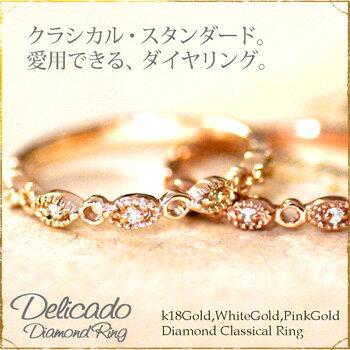 【アンティーク 風 リング】K10(K18変更可) PG/YG/WG ミル打ち クラシカル ダイヤモンド リング【RCPfashion】【0405_ジュエリー・アクセサリー】【RCP】【RCP1209mara】【7〜14号(0.5号きざみ)】【楽ギフ_包装】【18金変更可】diamond ring