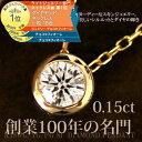 【5%OFFクーポン対象】ネックレス ダイヤモンド レディー...