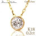 一粒ダイヤ K18 ゴールド ダイヤモンド ネックレス 0....