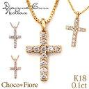 ショッピングダイヤモンド ダイヤモンド クロス ネックレス K18YG WG PG 0.1ct ダイヤモンド クロス ペンダント ネックレス 45cm スライド ベネチアン チェーン
