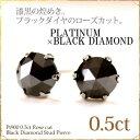 プラチナ ブラック ダイヤモンド RCPfashion ジュエリー