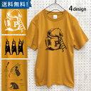 ショッピングイラスト 送料無料 choco-rail ショコレイル 半袖 Tシャツ キャメル レディース メンズ ユニセックス トップス コットン 綿 厚手 カジュアル かわいい イラスト 動物 ブタ 熊 マレー熊 猫