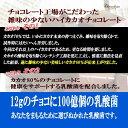 【訳あり カカオ80 700g(350gx2袋)】送料無料 カ...