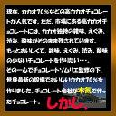 【訳あり カカオ70 1kg(500g×2袋)】送料無料 クー...