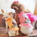 セール【Wooflinkウーフリンク】キャミソール セレブ愛用 犬服 ウエア ペット 小型犬 セレブ犬 姫系