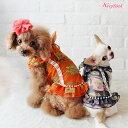 楽天ショコラティエセール【WOOFLINK ウーフリンク】セレブ愛用 IN LOVE セレブ犬 犬服 小型犬