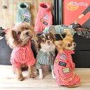 セール【Wooflinkウーフリンク】カバーオール セレブ 犬服 THE COOLEST POOCH IN THE PARK ?