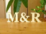 アルファベット オブジェ 木製 インテリア イニシャル 英文字 全て自立 ディスプレイ 結婚式 ウエディング 記念品 ウエルカムスペース ビーチフォト 結婚祝い 新築祝い 高さ10