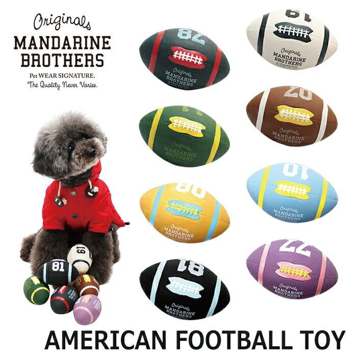 犬のおもちゃ犬用おもちゃボールラテックス(ラバートーイ)超小型犬小型犬用犬用品犬ペットペットグッズペ