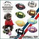 【動画】Mandarine Bros.American Fo...