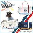 【犬 キャリーバッグ】キャリーバッグ ショルダーキャリーバッグ 小型犬 ペット MANDARINE BROTHERS BasicCarryTote-Renew-