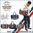 【予約販売】【犬 キャリーバッグ】ショルダーキャリーバッグ 小型犬 ペット MANDARINE BROTHERS BasicCarryTote-Renew-