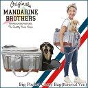 犬 キャリーバッグ ミニチュアダックス 帰省 旅行 ショルダー キャリー ペット 猫 旅行MandarineBrothers/BigPocketCarryBag2