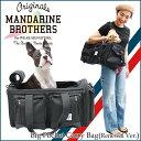 犬 キャリーバッグ 小型犬 キャリーケース ショルダーキャリーバッグ ペット 猫 旅行MandarineBrothers/BigPocketCarryBag2