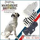 犬 服 パーカー/犬服/チワワ、トイプードル、ミニチュアダックス/ボーダー/小型犬/中型犬/MANDARINE BROTHERS BorderParka2(XL...